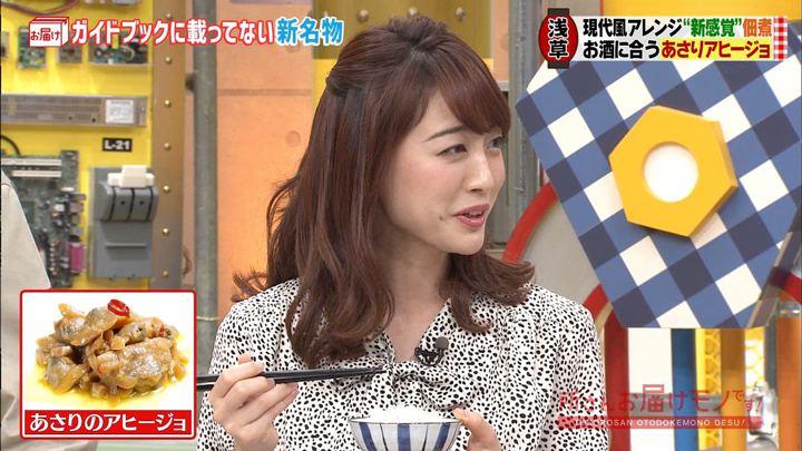 2019年04月14日新井恵理那の画像14枚目
