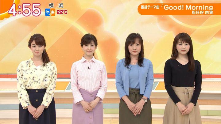 2019年04月15日新井恵理那の画像01枚目