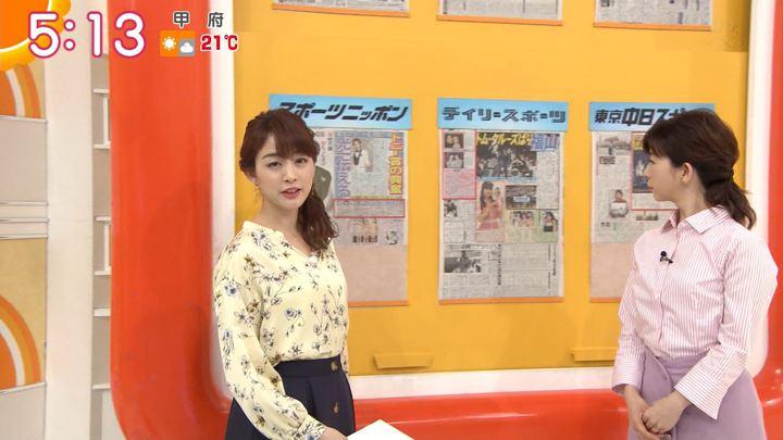 2019年04月15日新井恵理那の画像05枚目