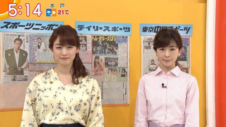 2019年04月15日新井恵理那の画像06枚目