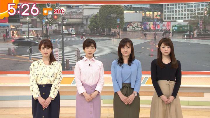 2019年04月15日新井恵理那の画像10枚目