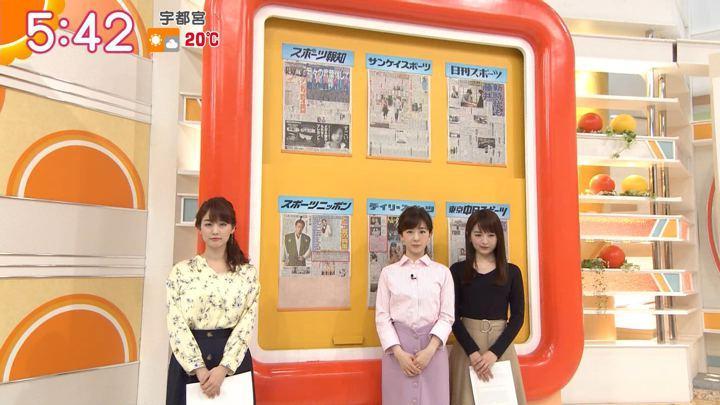 2019年04月15日新井恵理那の画像11枚目