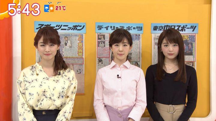2019年04月15日新井恵理那の画像13枚目