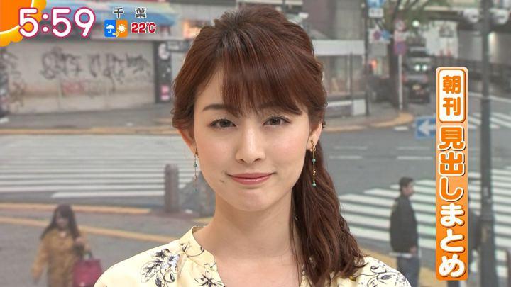 2019年04月15日新井恵理那の画像17枚目