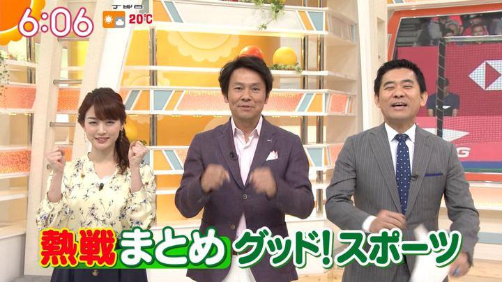 2019年04月15日新井恵理那の画像18枚目