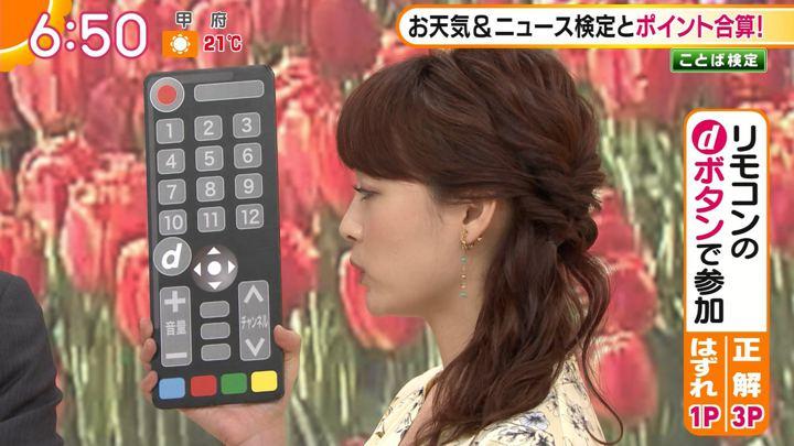 2019年04月15日新井恵理那の画像22枚目