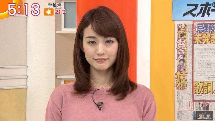 2019年04月16日新井恵理那の画像02枚目