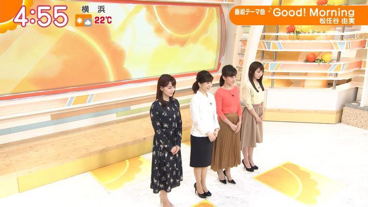 2019年04月18日新井恵理那の画像01枚目