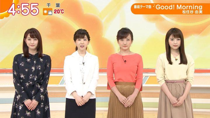 2019年04月18日新井恵理那の画像02枚目