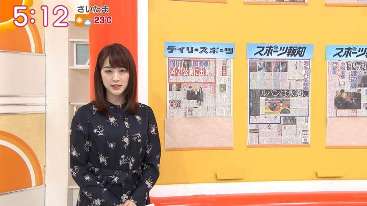 2019年04月18日新井恵理那の画像03枚目