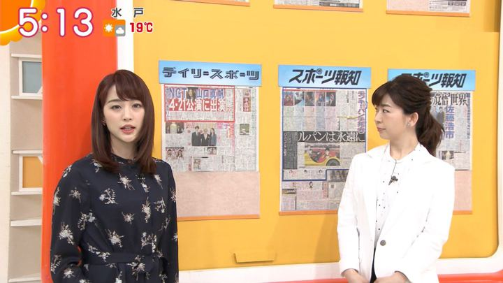 2019年04月18日新井恵理那の画像04枚目