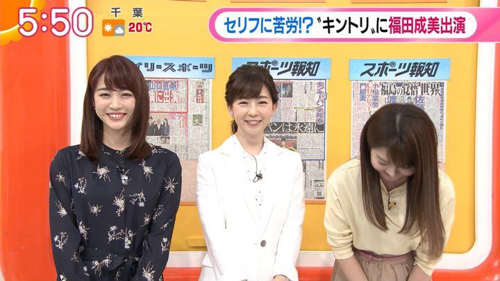 2019年04月18日新井恵理那の画像11枚目
