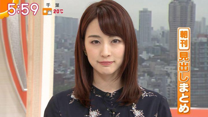 2019年04月18日新井恵理那の画像13枚目
