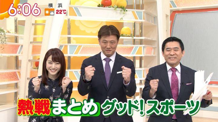 2019年04月18日新井恵理那の画像15枚目