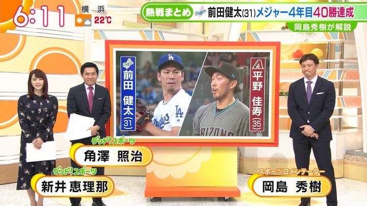 2019年04月18日新井恵理那の画像16枚目