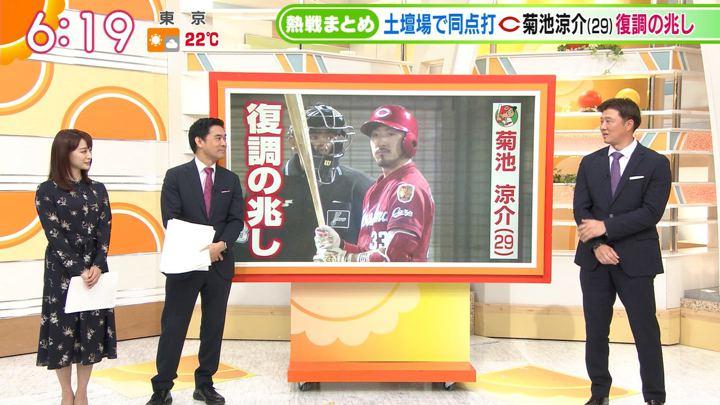 2019年04月18日新井恵理那の画像17枚目