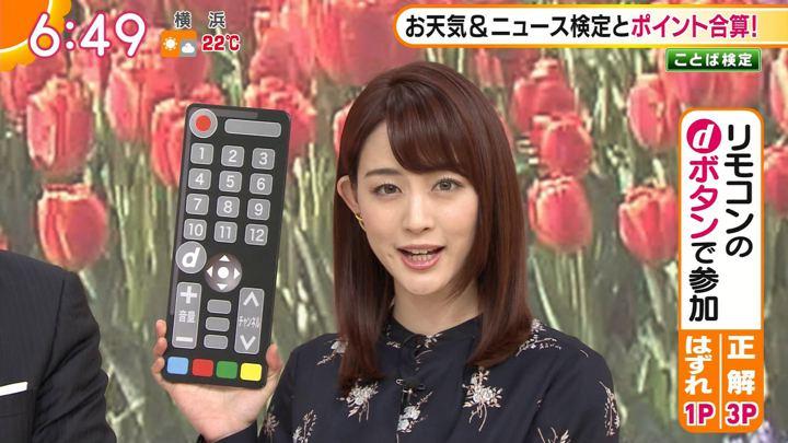 2019年04月18日新井恵理那の画像20枚目