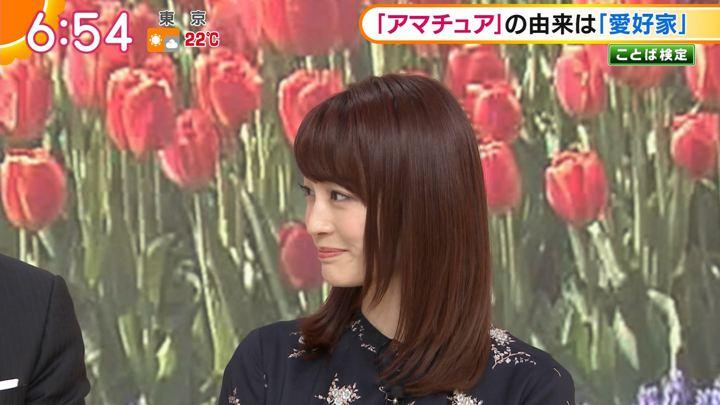 2019年04月18日新井恵理那の画像22枚目