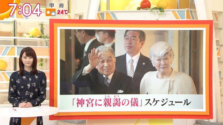 2019年04月18日新井恵理那の画像23枚目