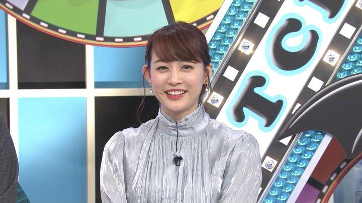 2019年04月19日新井恵理那の画像27枚目