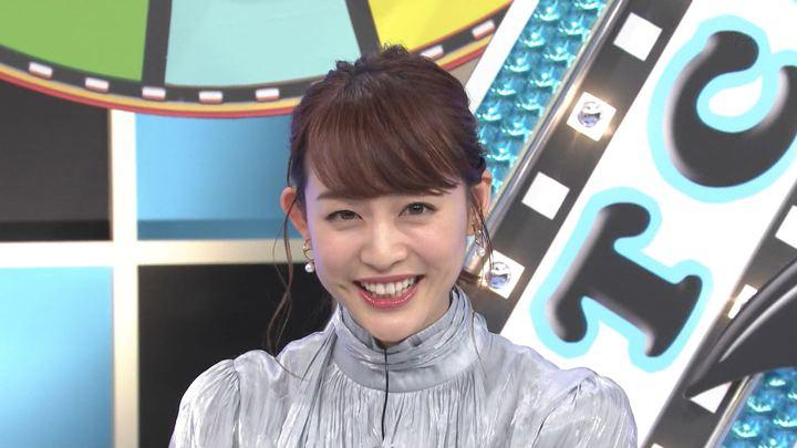 2019年04月19日新井恵理那の画像28枚目