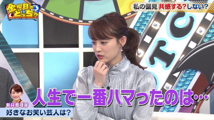 2019年04月19日新井恵理那の画像29枚目