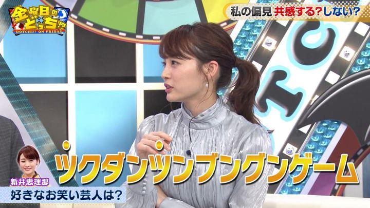 2019年04月19日新井恵理那の画像30枚目