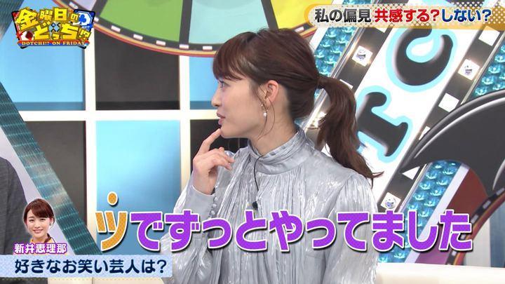 2019年04月19日新井恵理那の画像31枚目