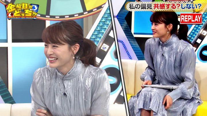 2019年04月19日新井恵理那の画像32枚目