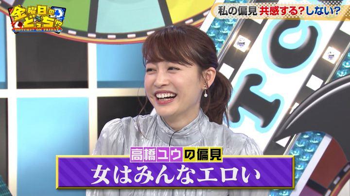 2019年04月19日新井恵理那の画像34枚目