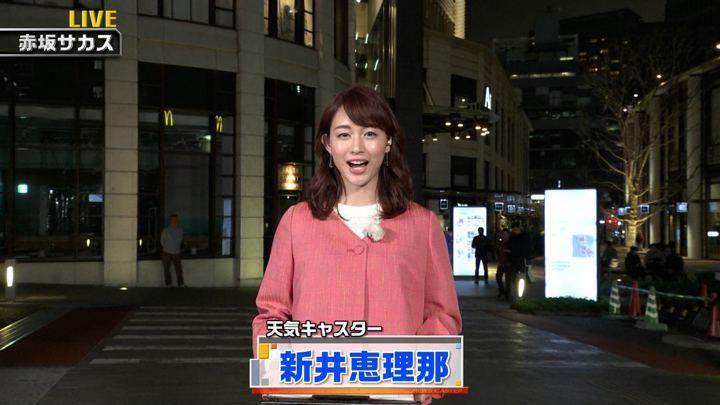 2019年04月20日新井恵理那の画像01枚目