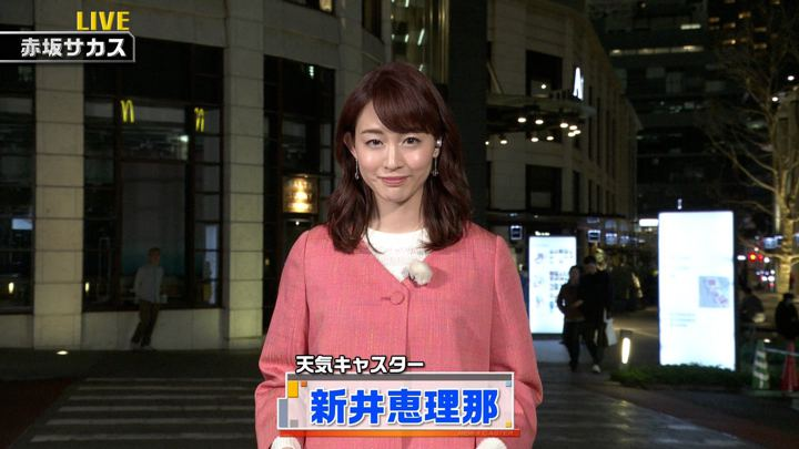 2019年04月20日新井恵理那の画像02枚目