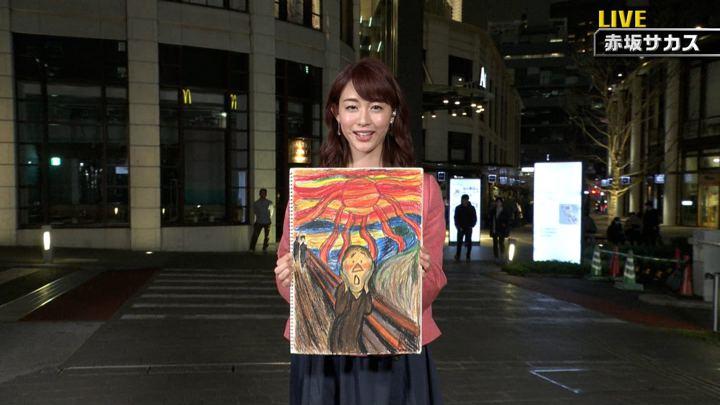 2019年04月20日新井恵理那の画像06枚目