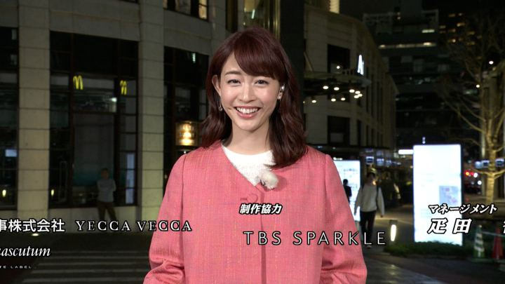 2019年04月20日新井恵理那の画像08枚目