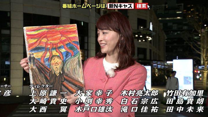2019年04月20日新井恵理那の画像09枚目