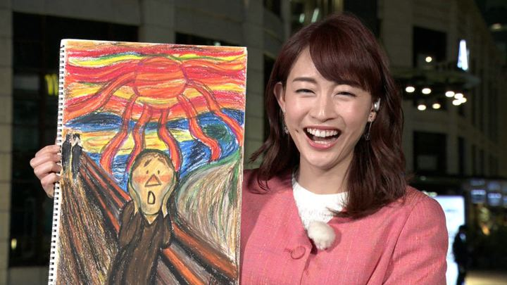2019年04月20日新井恵理那の画像11枚目