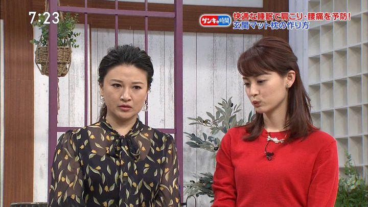 2019年04月21日新井恵理那の画像04枚目