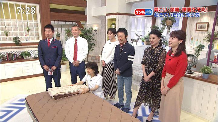 2019年04月21日新井恵理那の画像05枚目