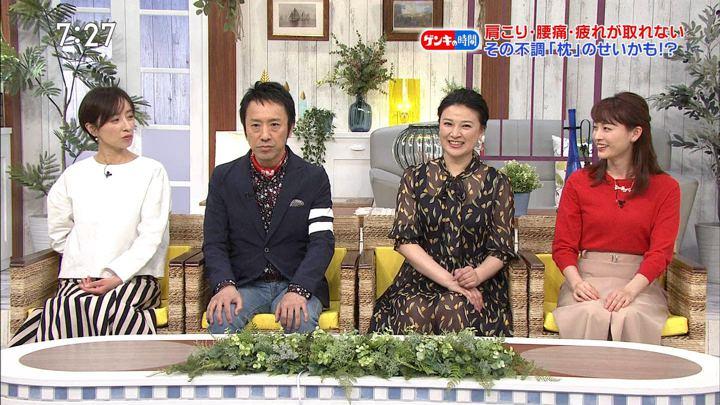 2019年04月21日新井恵理那の画像06枚目