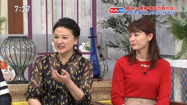 2019年04月21日新井恵理那の画像07枚目