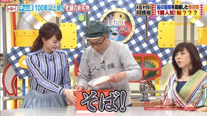 2019年04月21日新井恵理那の画像09枚目