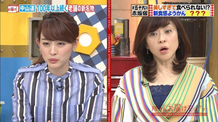 2019年04月21日新井恵理那の画像10枚目