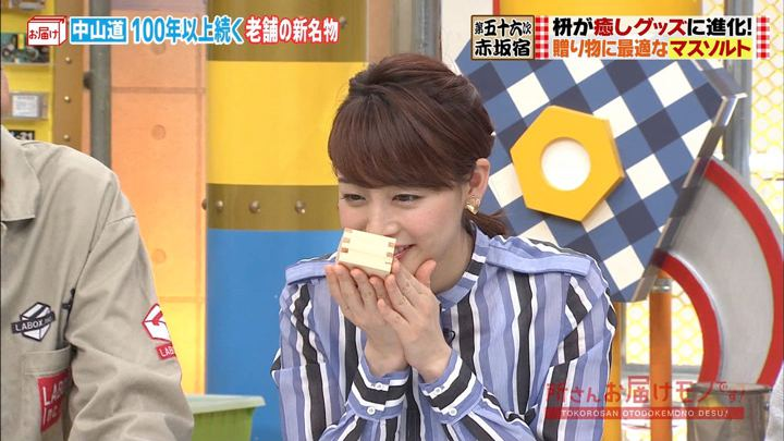 2019年04月21日新井恵理那の画像12枚目