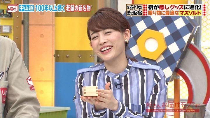 2019年04月21日新井恵理那の画像13枚目