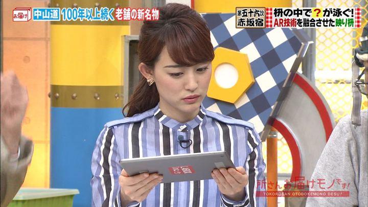 2019年04月21日新井恵理那の画像15枚目