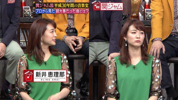 2019年04月21日新井恵理那の画像17枚目