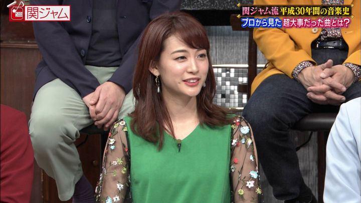 2019年04月21日新井恵理那の画像18枚目