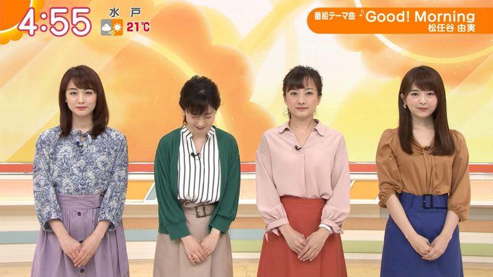2019年04月22日新井恵理那の画像01枚目