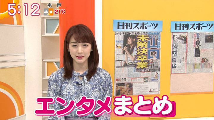 2019年04月22日新井恵理那の画像02枚目