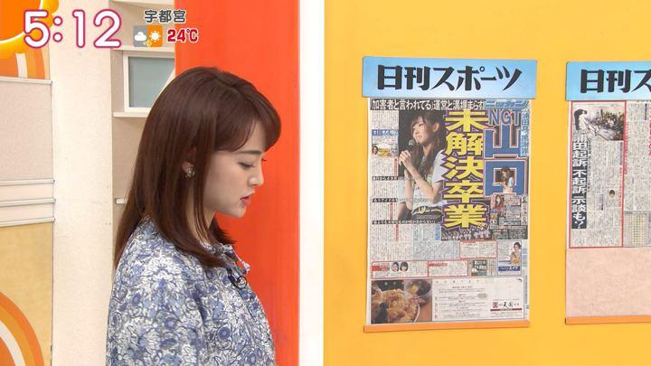 2019年04月22日新井恵理那の画像04枚目